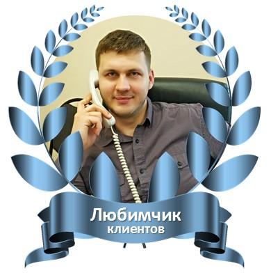Архангельский Григорий