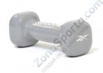 Гантель 1 кг Reebok Dumbbell Grey  серая (шт) RAWT-11051GR